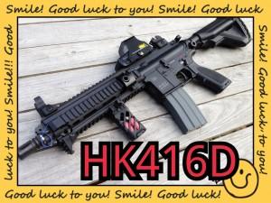 HK416D (2)