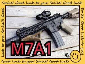 M7A1 (2)